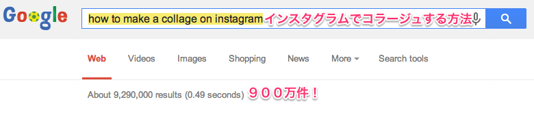 instagram-google-search