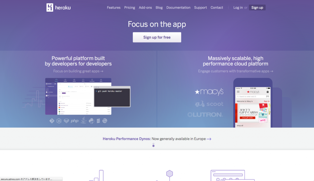 Heroku___Cloud_Application_Platform