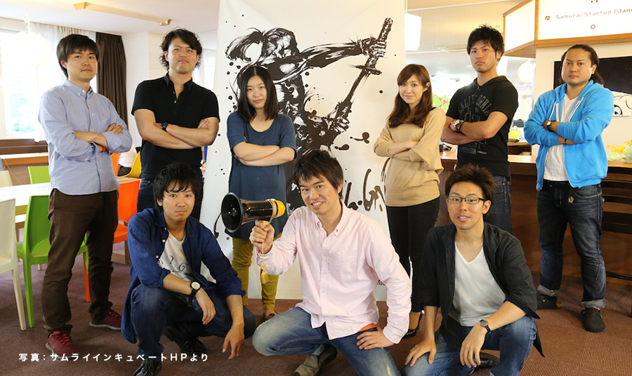 samurai_team_all_2014